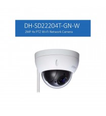 Caméra dôme Interieur Wifi PTZ 2 mégapixels Dahua SD22204T-GN-W